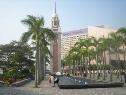 Hong Kong Harbour - Clock Tower